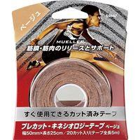 ミューラー プレカットキネシオロジーテープBEダイシ 55647 1セット(12個入)(直送品)