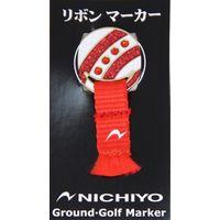 ニチヨー キラリボンマーカー レッド GMR4 1セット(5個入)(直送品)