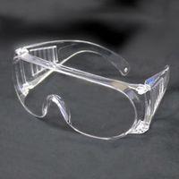 和コーポレーション 防塵・防飛沫 保護メガネ 60個 HG-88M 1セット(60個入)(直送品)