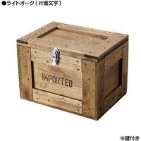 ダンデライオン 鍵付収納BOX 50005ライトオーク片面文字 MC29-50005 1台(直送品)
