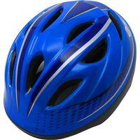 サギサカ 自転車 キッズヘルメット 幼児用 47-54cm ブルー(ラインデザイン) 46826 1個(直送品)の画像