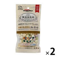ドギーマン 無添加良品 8種の国産野菜MIXボーロ 50g