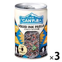 KK CANPの達人 イカスミパエリアの素 3缶