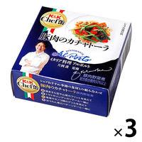 KK Chef缶 豚肉のカチャトーラ 3缶
