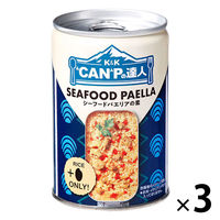 KK CANPの達人 シーフードパエリアの素 3缶