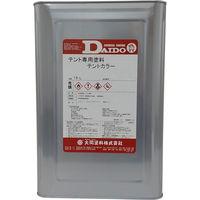 大同塗料 テント・シート用塗料 テントカラー 黒 16L 420015 1缶(直送品)