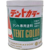 大同塗料 テント・シート用塗料 テントカラー 黒 500ml 420015 1セット(6缶入)(直送品)