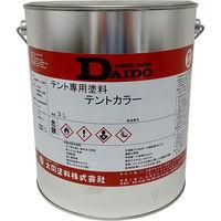 大同塗料 テント・シート用塗料 テントカラー バーミリオン 3L 420040 1缶(直送品)