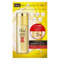 【数量限定】Obagi(オバジ) X ローション 全方位ケアセット ロート製薬