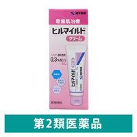 ヒルマイルド クリーム 60g ヘパリン類似物質0.3%配合 乾燥肌治療 健栄製薬【第2類医薬品】