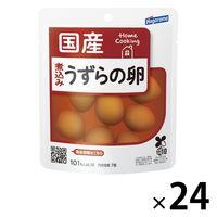 はごろもフーズ ホームクッキング 煮込みうずらの卵(国産)料理素材・パウチ 24袋