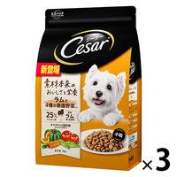 シーザー ドライ成犬ラム4種野菜小粒3袋