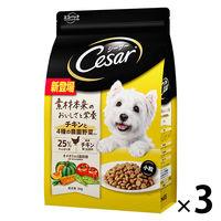 シーザードライ成犬チキン4種野菜小粒3袋