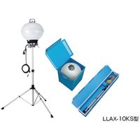 防災用120WLEDボールライトセット LLAX-10KS 1個 畑屋製作所(直送品)