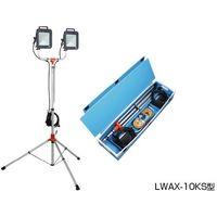 防災用30WLEDケイ・ライトセット LWAX-10KS 1個 畑屋製作所(直送品)