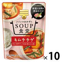 ミツカン SOUP食堂 キムチチゲ 2人前/300g 10個