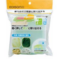 KJC 冷凍小分けパックmini S&Lセット 8個セット 346940 1セット(8個)(直送品)