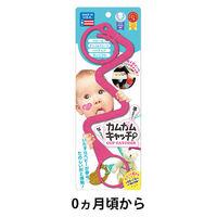 ビタットジャパン カップキャッチャー ピンク いたずら防止 6個セット 347229 1セット(6個)(直送品)