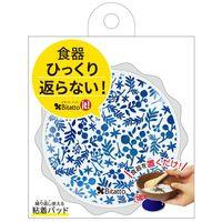 ビタットジャパン ビタットit! 粘着パッド ブルー 20個セット 353874 1セット(20個)(直送品)