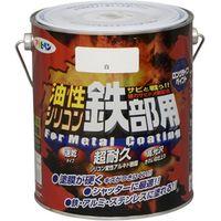 アサヒペン 油性シリコン鉄部用 1.6L 白 AP9010721 1缶(直送品)