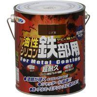 アサヒペン 油性シリコン鉄部用 1.6L こげ茶 AP9010726 1缶(直送品)