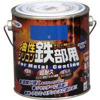 アサヒペン 油性シリコン鉄部用 0.7L 青 AP9010741 1缶(直送品)