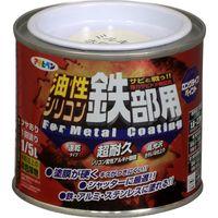 アサヒペン 油性シリコン鉄部用 1/5L ミルキーホワイト AP9010774 1缶(直送品)