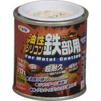 アサヒペン 油性シリコン鉄部用 1/12L アイボリー AP9010784 1缶(直送品)