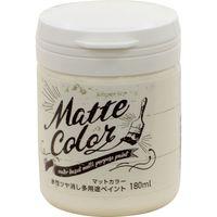 アサヒペン 水性多用途ペイント マットカラー 180ML ミルクホワイト AP9018575 1個(直送品)