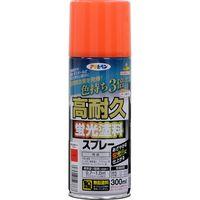アサヒペン 高耐久蛍光塗料スプレー 300ml レッド AP9018693 1本(直送品)