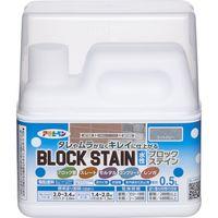 アサヒペン 水性ブロックステイン 0.5L ライトグレー AP9018674 1個(直送品)