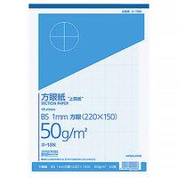 コクヨ 方眼用紙 B5 ホ-15N 20冊(直送品)