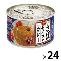 いなば食品 さばセイロンカレー 1セット(24個)