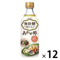 ヤマモリ 無砂糖でおいしいあわせ酢 12本