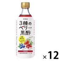 ヤマモリ 砂糖無添加 3種のベリー黒酢 12本