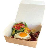 ヤマニパッケージ フードBOX(M) 10-399 1ケース(100:20枚シーラー包装)(直送品)