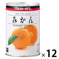 明治屋 フルーツマーケット みかん #4 EO 12個