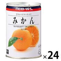 明治屋 フルーツマーケット みかん #4 EO 24個