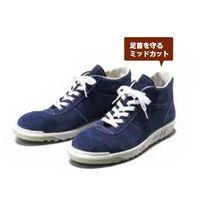 青木安全靴製造 アテネオ スニーカー(編上 ) SK210N 25.5CM SK210N-255 1足(直送品)
