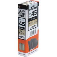 ダイドーハント スーパーフィニッシュネイル SF-45 ライトベージュ(2000本入) 00023837 821-8406(直送品)
