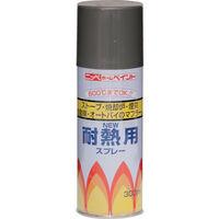 ニッペホームプロダクツ ニッぺ 耐熱用スプレー 300ml こげ茶 HWP003 1本(300mL) 818-0135(直送品)