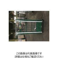 ウツヰ(UTSUI) カゴ車用防じんカバー KP-3 1枚(直送品)