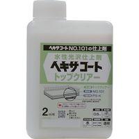 ニッペホームプロダクツ ニッぺ ヘキサコート トップクリアー 0.5kg HXP021-0.5 1缶(500g) 859-9280(直送品)