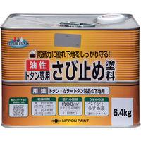 ニッペホームプロダクツ ニッぺ トタン専用さび止め塗料 6.4kg グレー HY101-6.4 1缶(6400g) 859-9340(直送品)