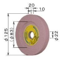 シージーケー(CGK) ドリル研磨機 部品 DL-1,3ヨウ DL-1,3ヨウ PAトイシ #100 1個(直送品)