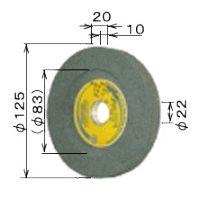 シージーケー(CGK) ドリル研磨機 部品 DL-1,3ヨウ DL-1,3ヨウ GCトイシ 1個(直送品)