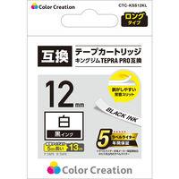 カラークリエーション 互換テープカートリッジ TEPRA PRO 12mm 白ラベル(黒文字) 1個(13m巻)(わけあり品)