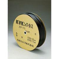 KVK ZKF170S-25 シャワーホース黒25m 1本(直送品)