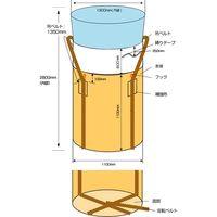 【車上渡し】フジテックス 内袋付フレキシブルコンテナバッグ・0.07mm(10枚)(直送品)