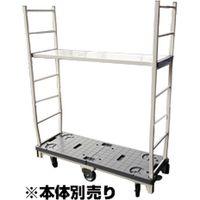 【車上渡し】フジテックス 6輪台車用中間棚 (5313225009用)(直送品)